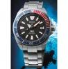 Seiko Herrenuhr SRPB99K1 Samurai Prospex Automatic Diver Armbanduhr PADI