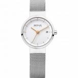 Bering Damenuhr 14426-001 Solar Silber Uhr Damen Armbanduhr