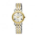 Seiko Damenuhr SWR026P1 Premier Armbanduhr Schmuckuhr Uhr